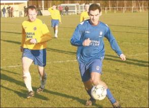 Brian O'Reilly V Classic FC FAI Junior Cup 13thDec09